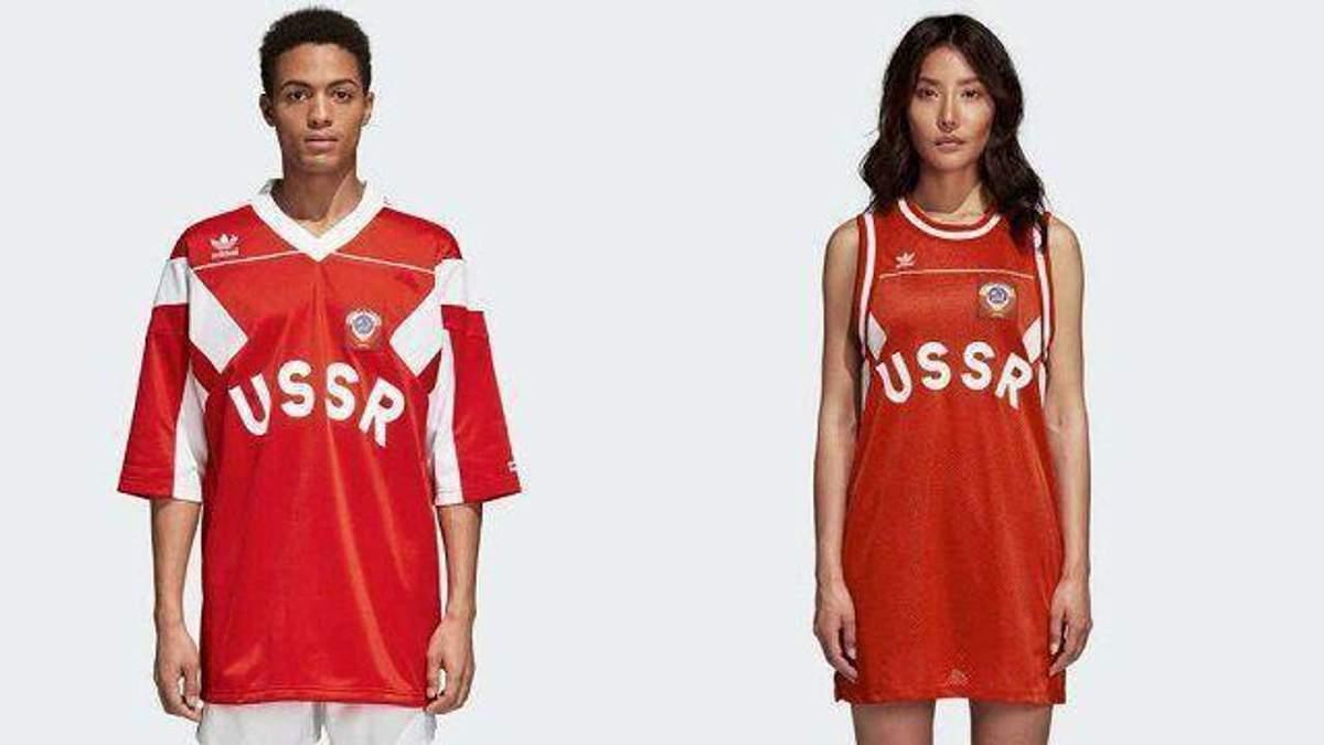 Украинцы призывают бойкотировать Adidas из-за одежды с символами СССР