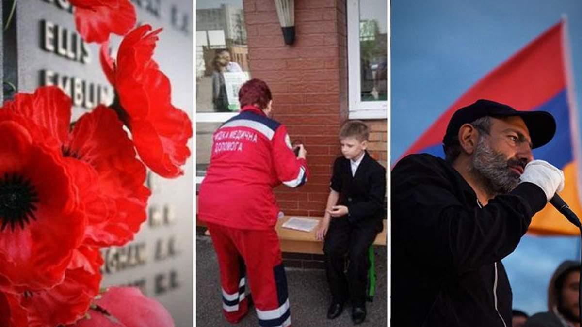 Новости Украины на 8 мая: новости Украины и мира