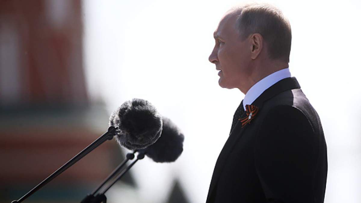 День Перемоги у Росії: Путін під час промови замовчав важливу річ