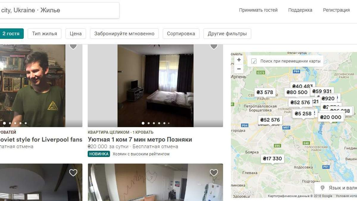 Мошенничество с недвижимостью к финалу Лиги Чемпионов: киевляне взялись исправить имидж Киева