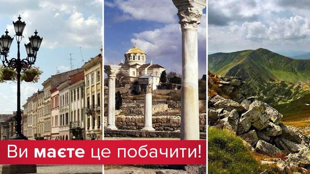 6 місць в Україні зі списку спадщини ЮНЕСКО