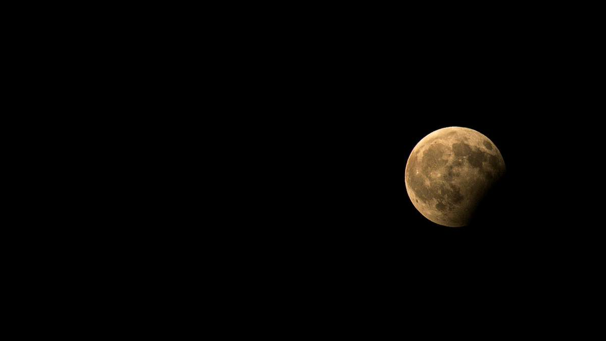 Як народився Місяць