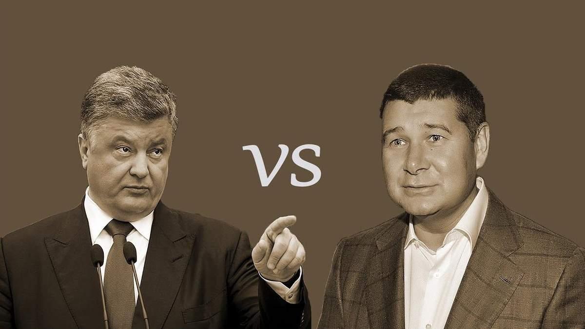 """Архів Онищенка: як оточення президента """"протягувало"""" юриста БПП у Вищу раду правосуддя"""