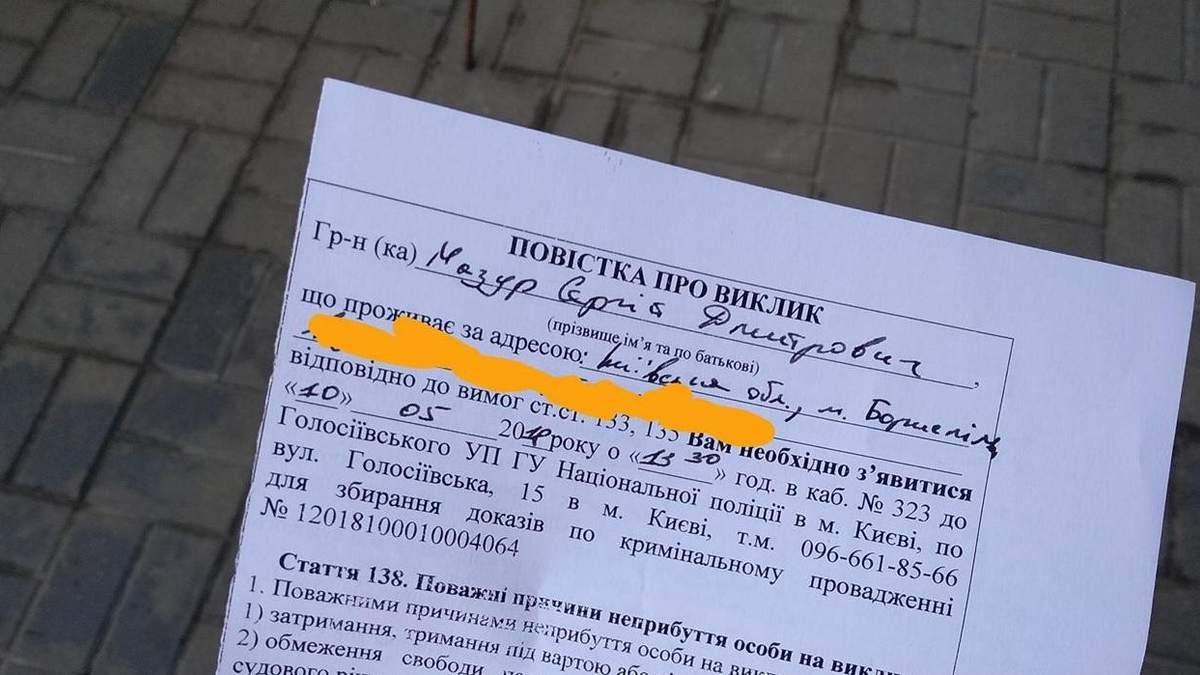Поліція допитує активістів щодо розгону табору ромів у Києві