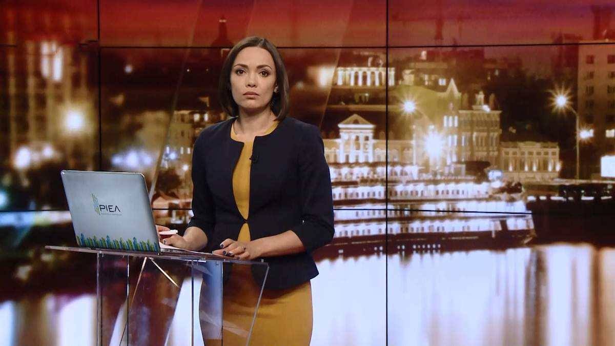 Выпуск новостей 20:00: Второй полуфинал Евровидения. Суд в Гааге