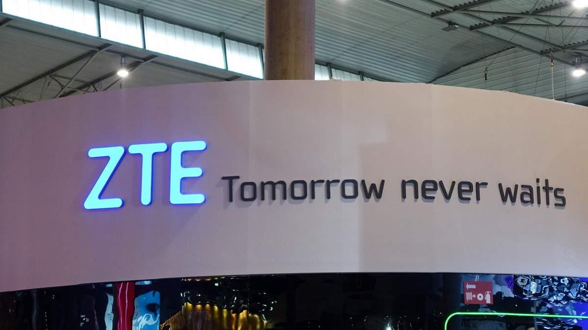 Китайська компанія ZTE припинила свою діяльність