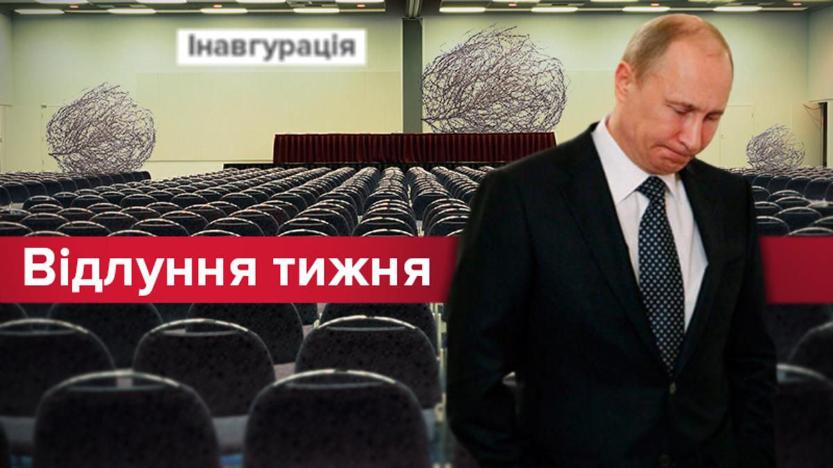 Один дома: почему к Путину никто не приехал?