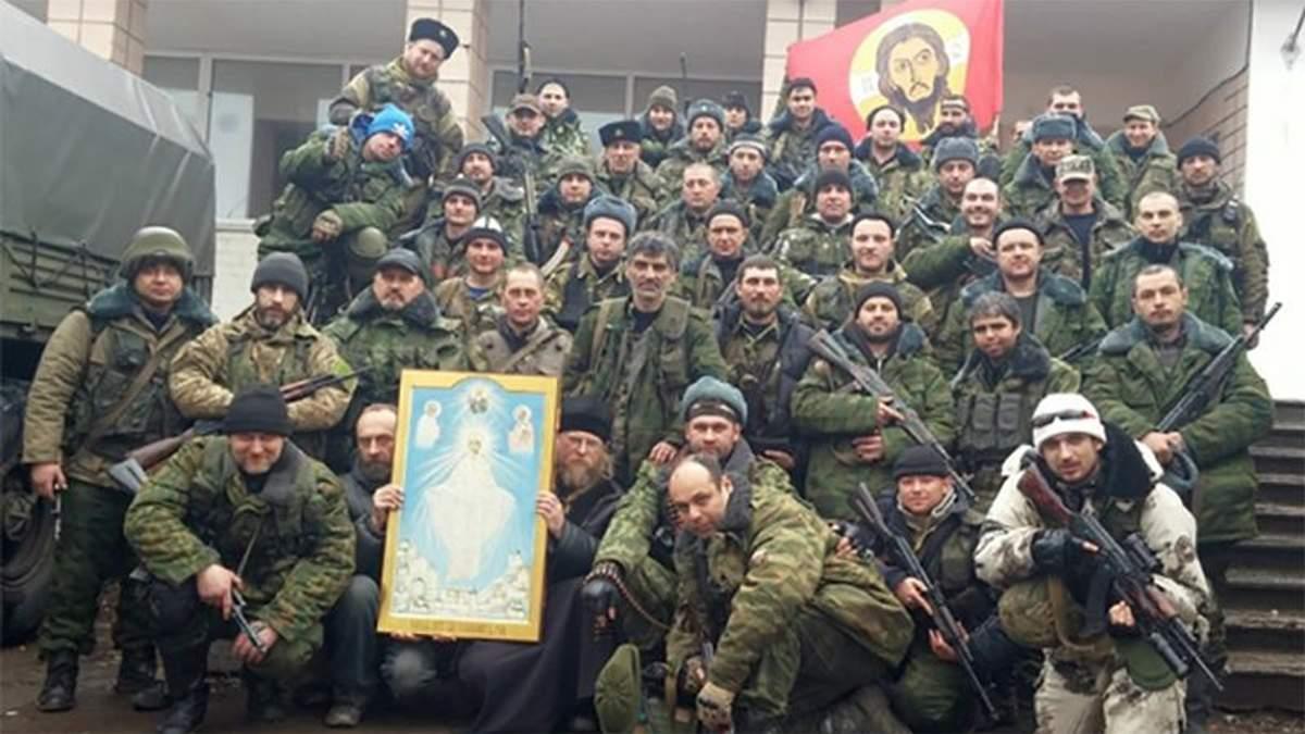 """Украинская группа """"Карпаты"""" в составе """"Вагнера"""": опубликованы имена, должности и фото"""