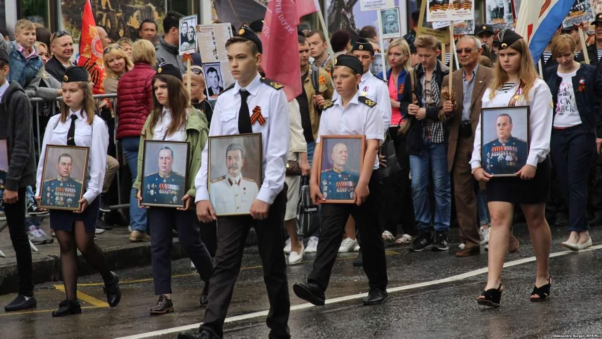 Фронтовий карнавал: як святкували День перемоги в окупованому Криму
