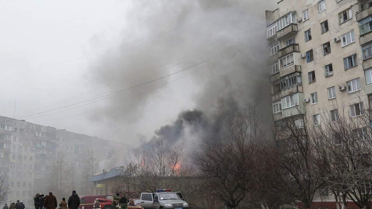 Международный суд ООН рассмотрит причастность России к кровавому обстрелу Мариуполя в 2015 году