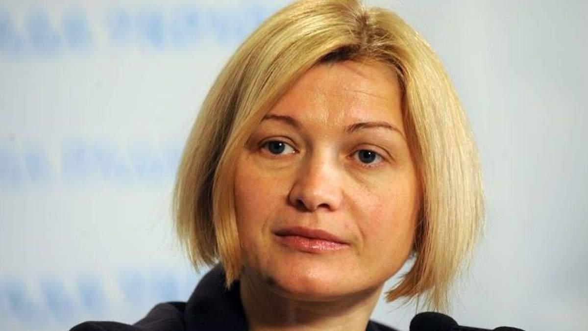 Геращенко прокомментировала вероятность обмена Рубана на украинских пленных