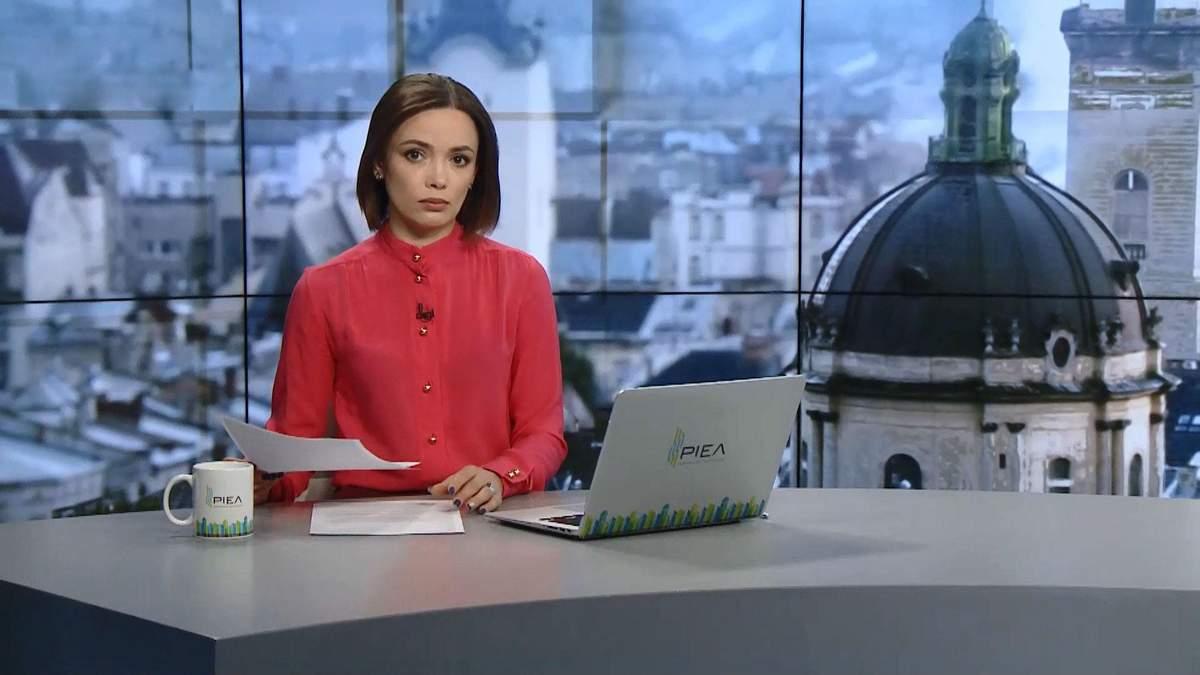 Випуск новин за 17:00: Різанина у Парижі. Зникнення рибалок