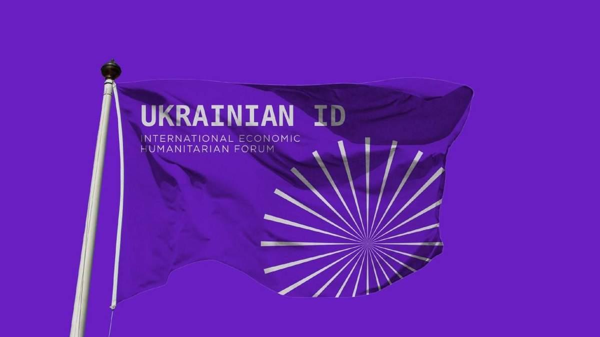 Ukrainian ID