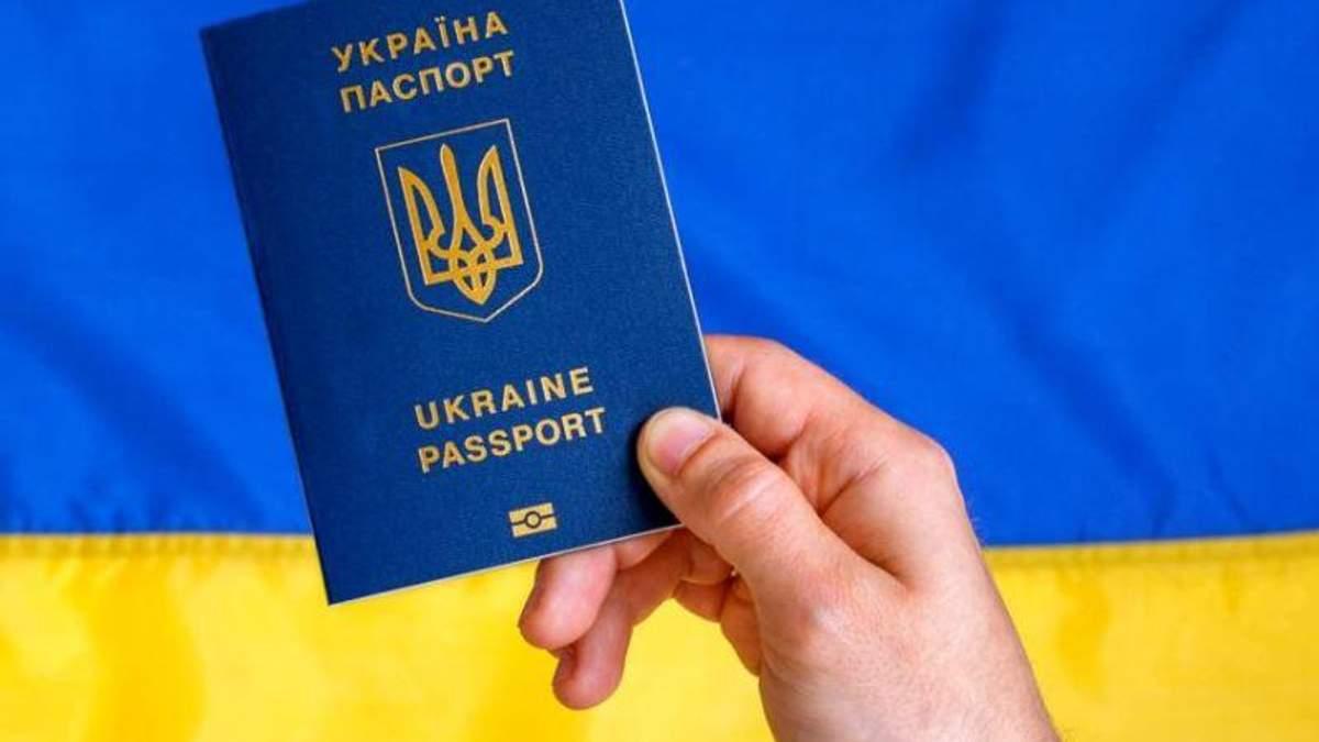 Один паспорт добре, а два – краще?