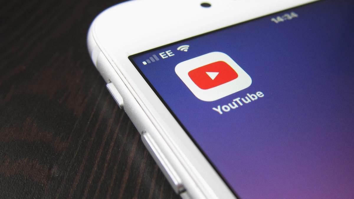 """YouTube отримав нову можливість, яка допоможе """"зберегти здоров'я"""""""