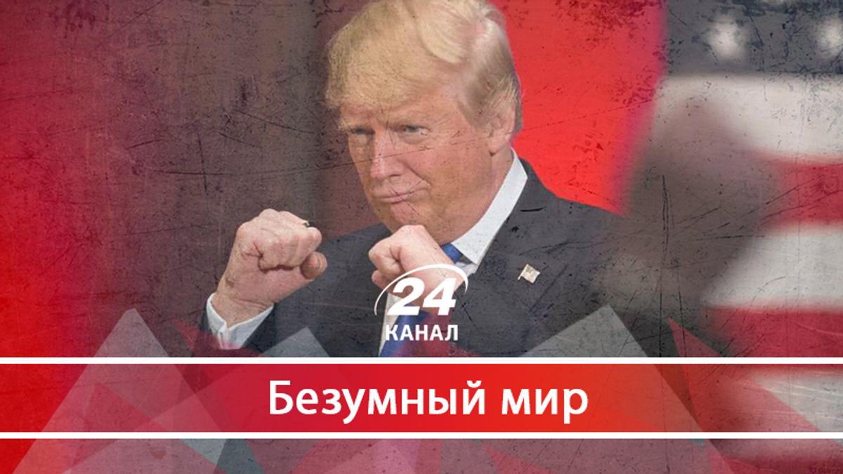 Агент Кремля или сумасшедший: почему Трамп объявил экономическую войну Европе - 14 мая 2018 - Телеканал новостей 24