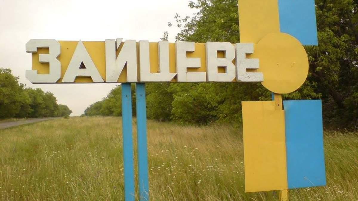 Як жителі Зайцевого виживають у розділеному навпіл селищі: відео