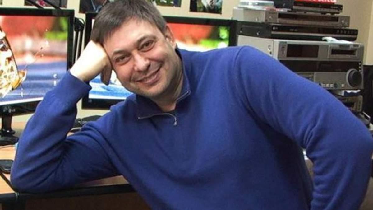Задержанный Кирилл Вышинский