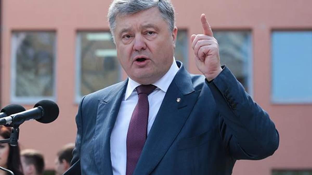 Порошенко указал на циничный факт в открытии Крымского моста