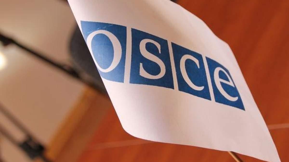 "В ОБСЄ занепокоєні рейдом СБУ в офіс ""РИА Новости Украина"""