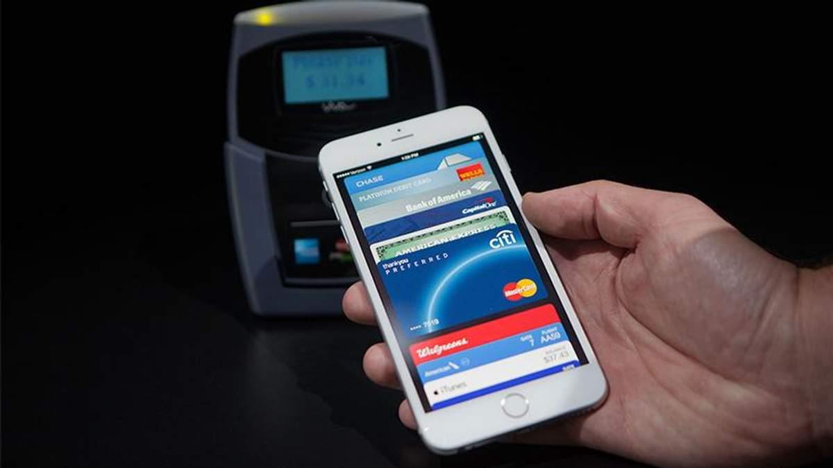 Система Apple Pay