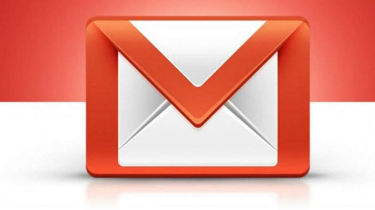 Gmail може працювати без інтернету