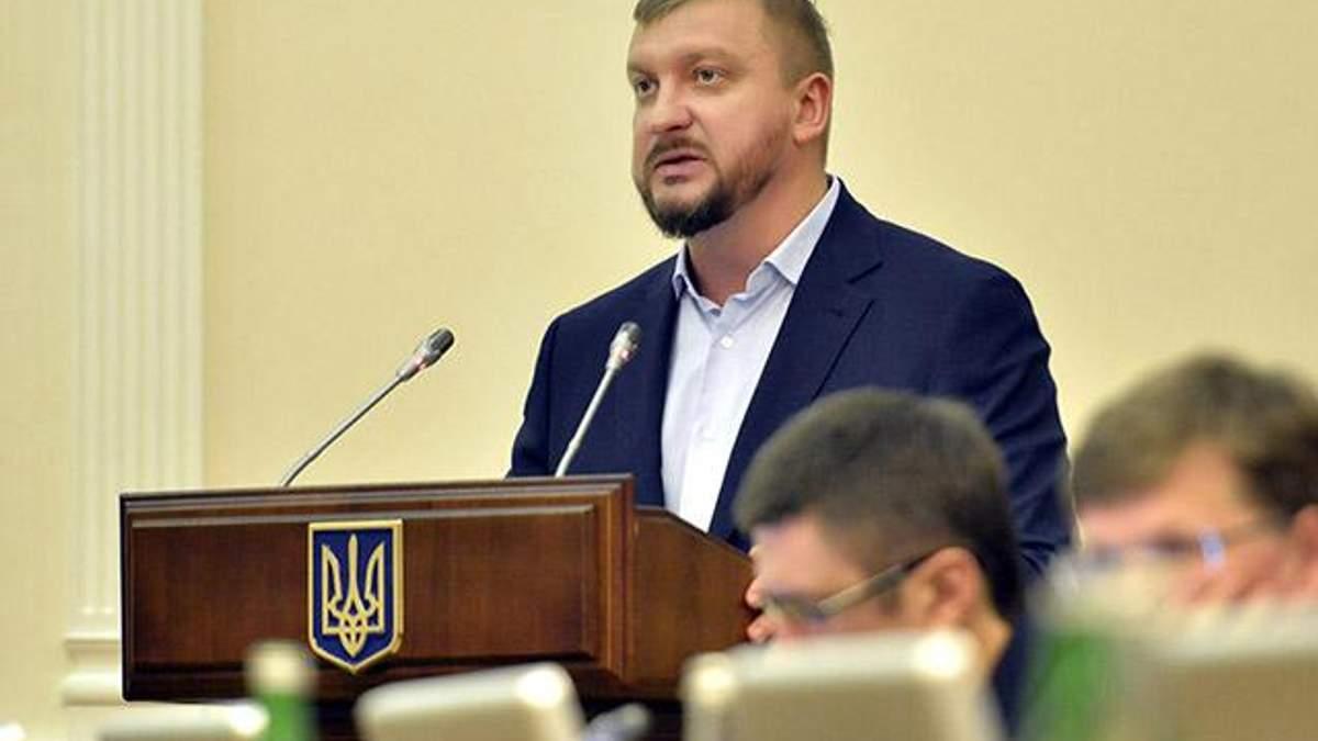 """В Украине заработала """"доска позора"""" с предприятиями, которые задолжали зарплаты"""