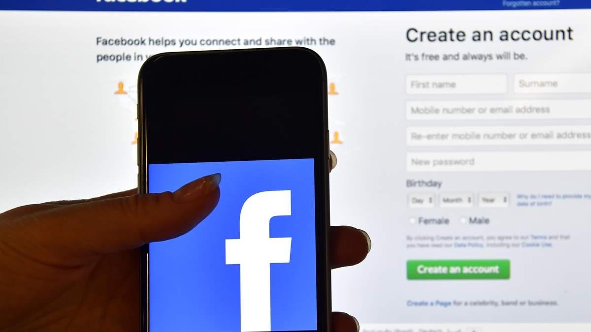 Facebook видалив понад мільярд фейкових акаунтів
