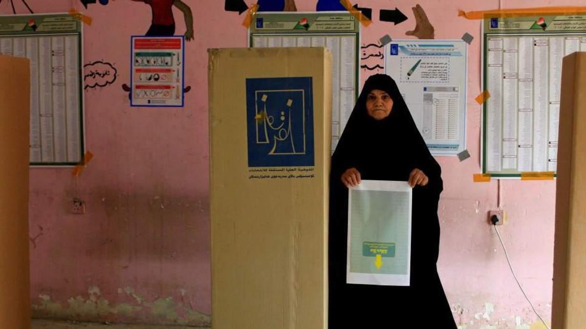 Вибори в Іраку