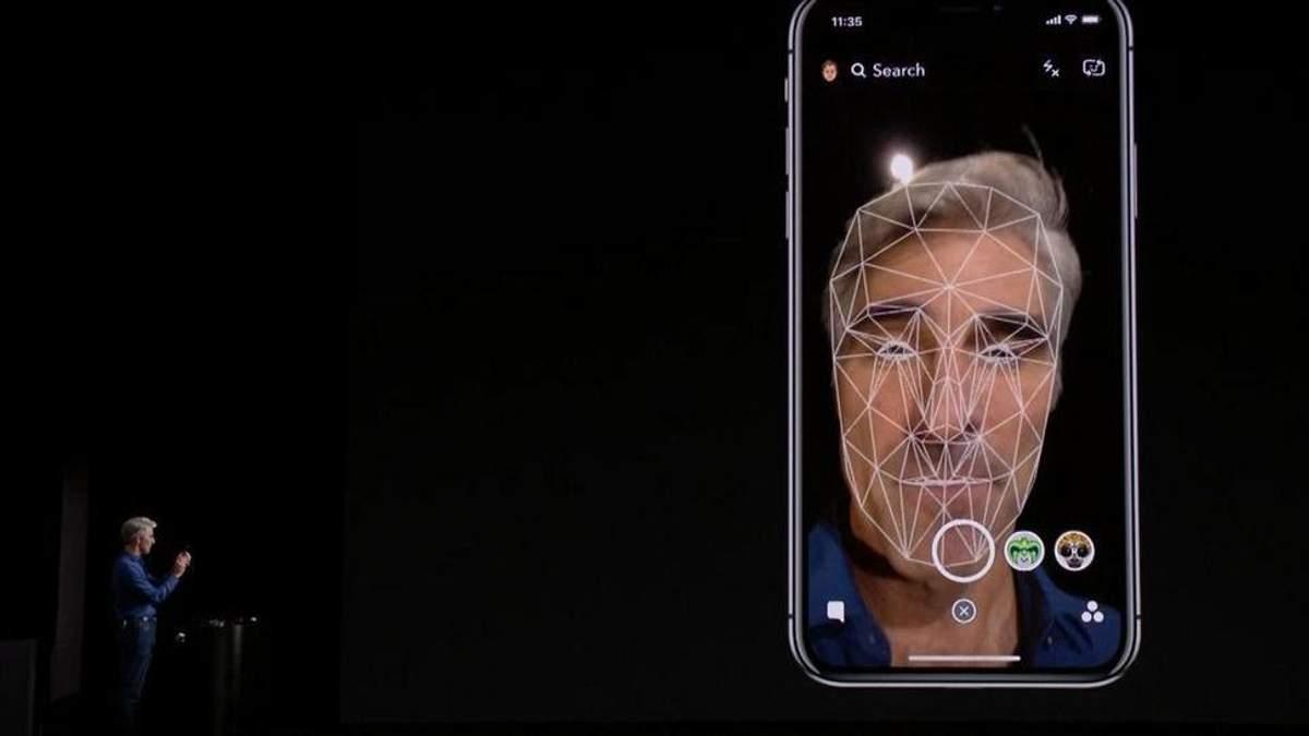 В iPhone може з'явитись нова функція
