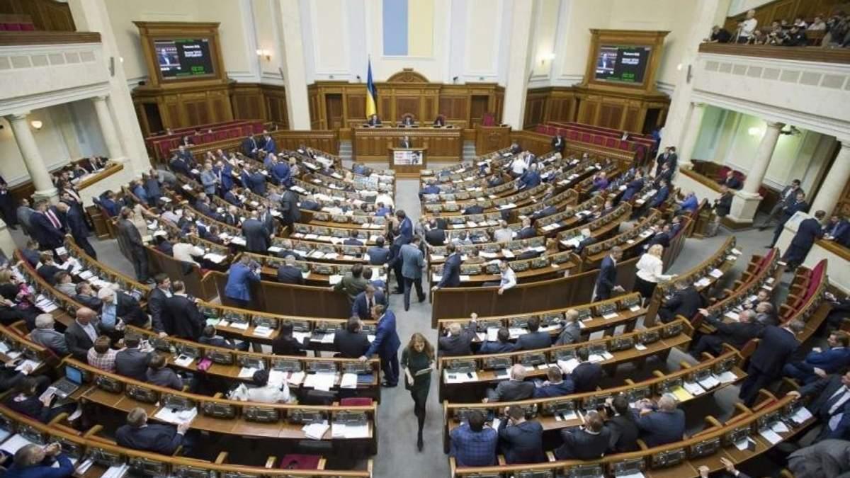 Рабочий день в ВР: депутаты приняли ряд законопроектов