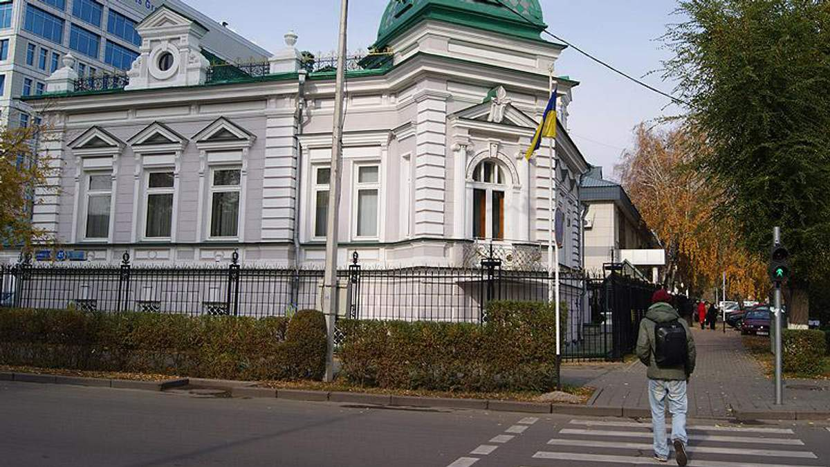 Посольство України у Казахстані