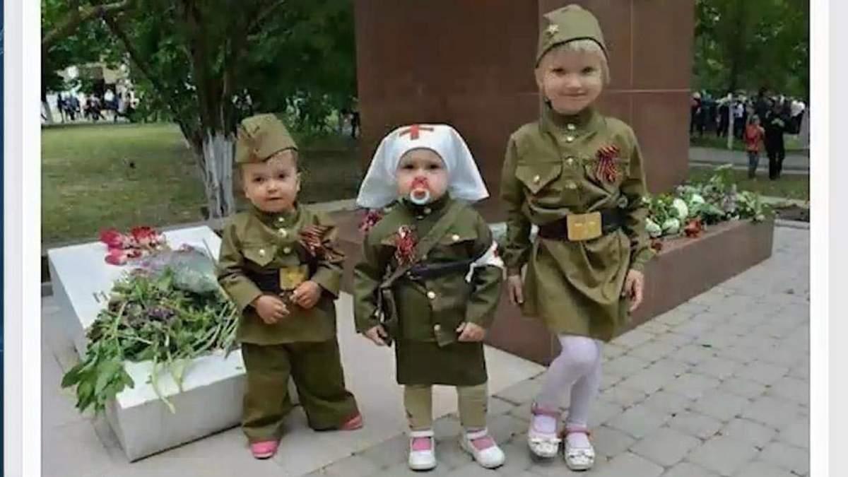 Отец злоумышленников взялся воспитывать детей жителей Лисичанска, – Гнап