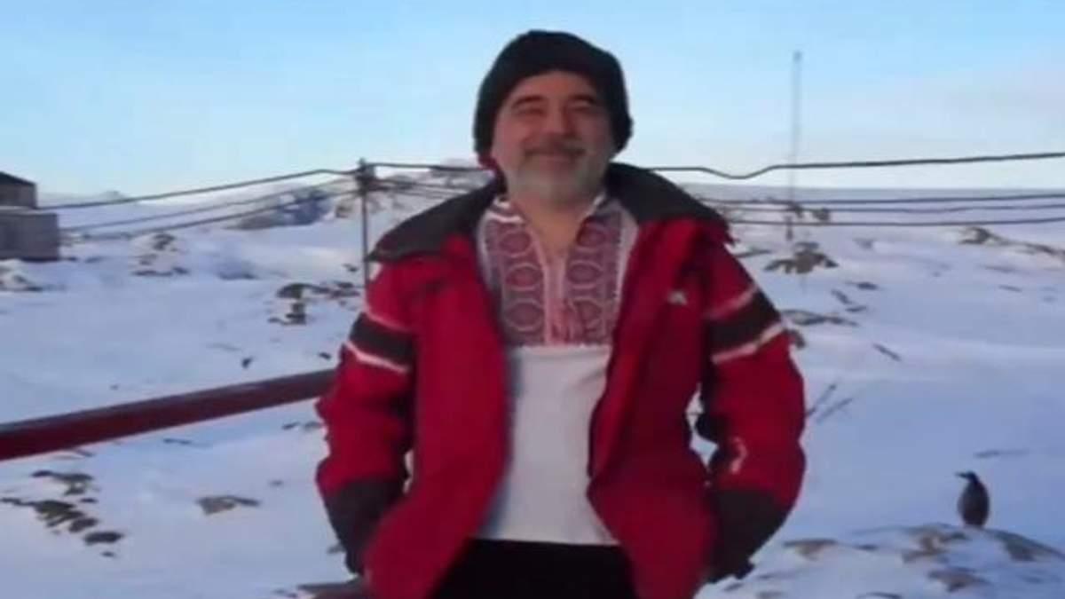 Поздравление с Днем вышиванки из Антарктики