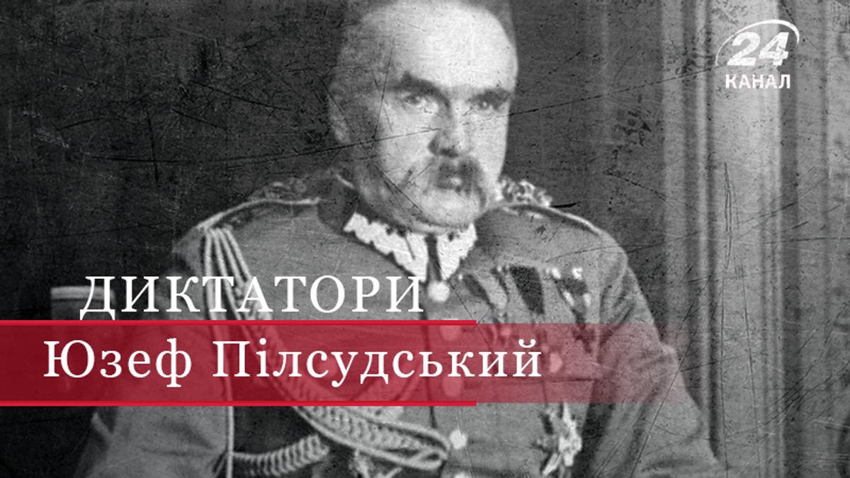 Солдат на службі незалежності: як Пілсудський готував антиросійське повстання