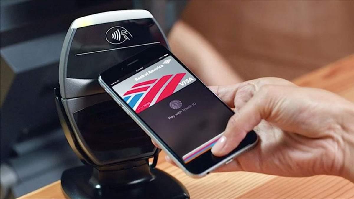 Функція Apple Pay