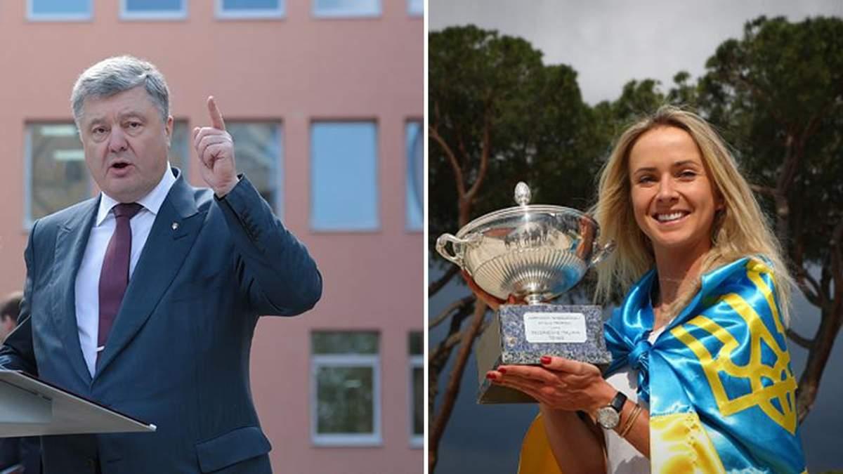 Головні новини 20 травня в Україні та світі: Петро Порошенко зробив кілька резонасних заяв, тенісистка Еліна Світоліна здобула перемогу над Першою ракеткою світу Халеп у фіналі турніру в Римі