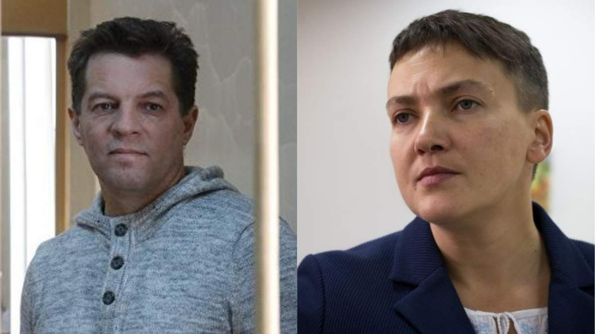 Сущенко написав листа до Савченко: опубліковані фото