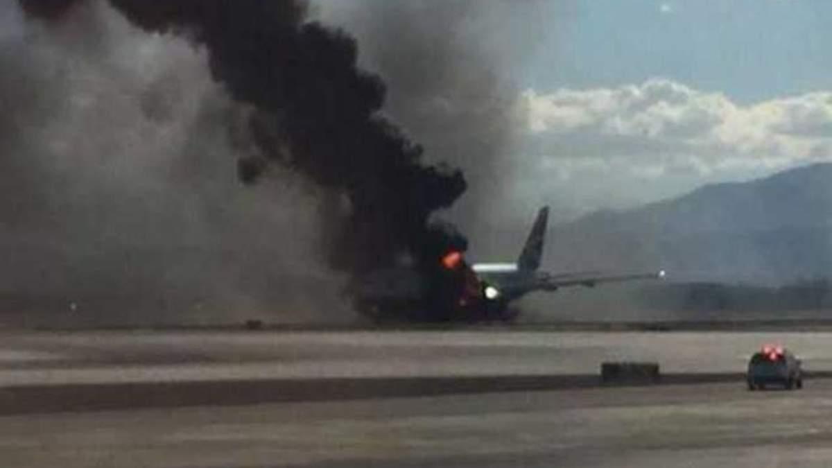 На Кубі розбився літак: всі загинули - перші фото