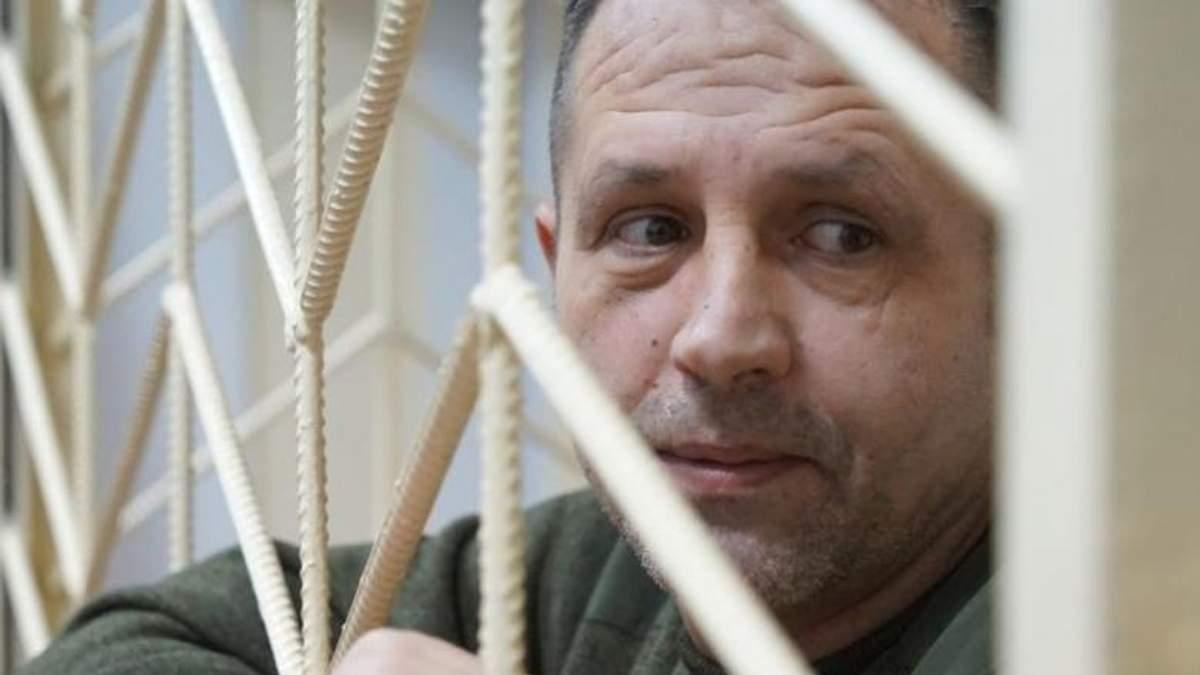 После посещения российского омбудсмена в камере политзаключенного Балуха появилась занавеска