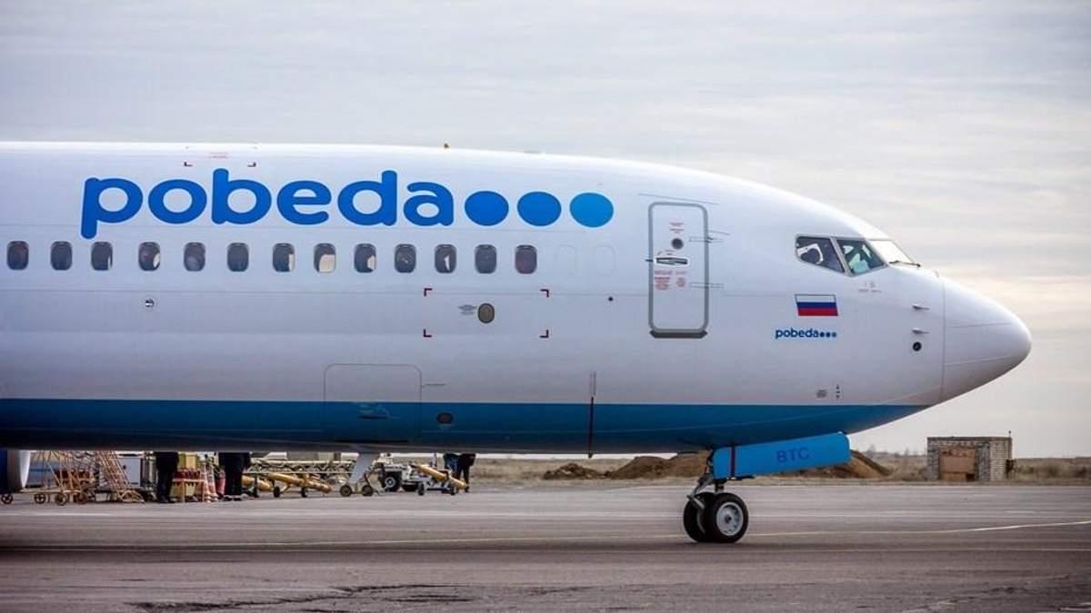 У Росії екстренно приземлився літак: у нього відмовив один двигун