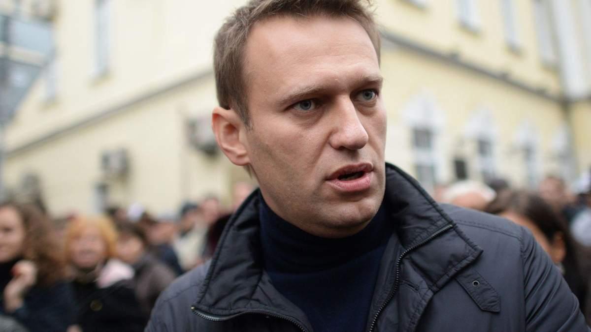 На з'їзді новоствореної партії Навального не було