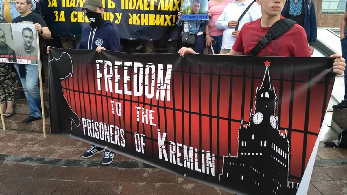 """В Киеве начался марш """"Свободу защитникам Украины""""."""