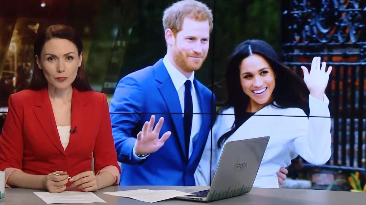Выпуск новостей за 19:00: Свадьба Гарри и Меган. Отзыв представителей из СНГ