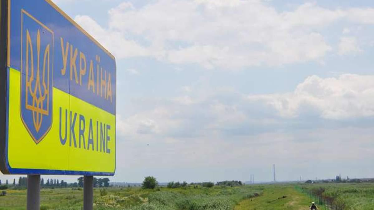 Россиянин пытался попасть в Украину по паспорту гражданина Литвы