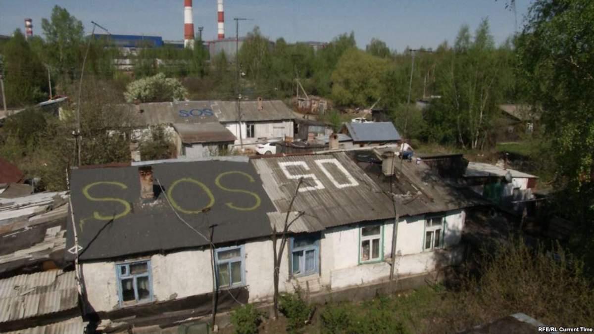 В российском селе люди на своих домах рисуют знак SOS