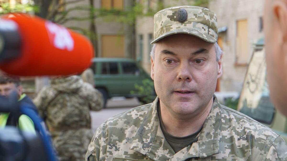 Командующий Объединенных сил Сергей Наев