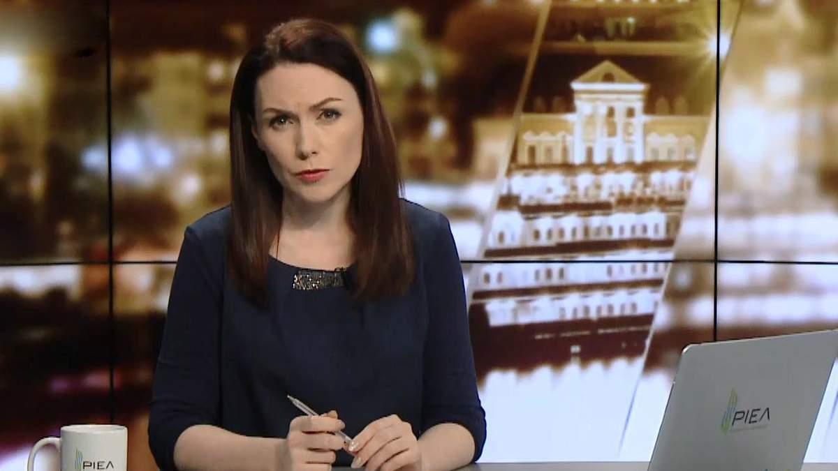Выпуск новостей за 19:00: Велодень в Харькове. Извержение вулкана на Гавайях