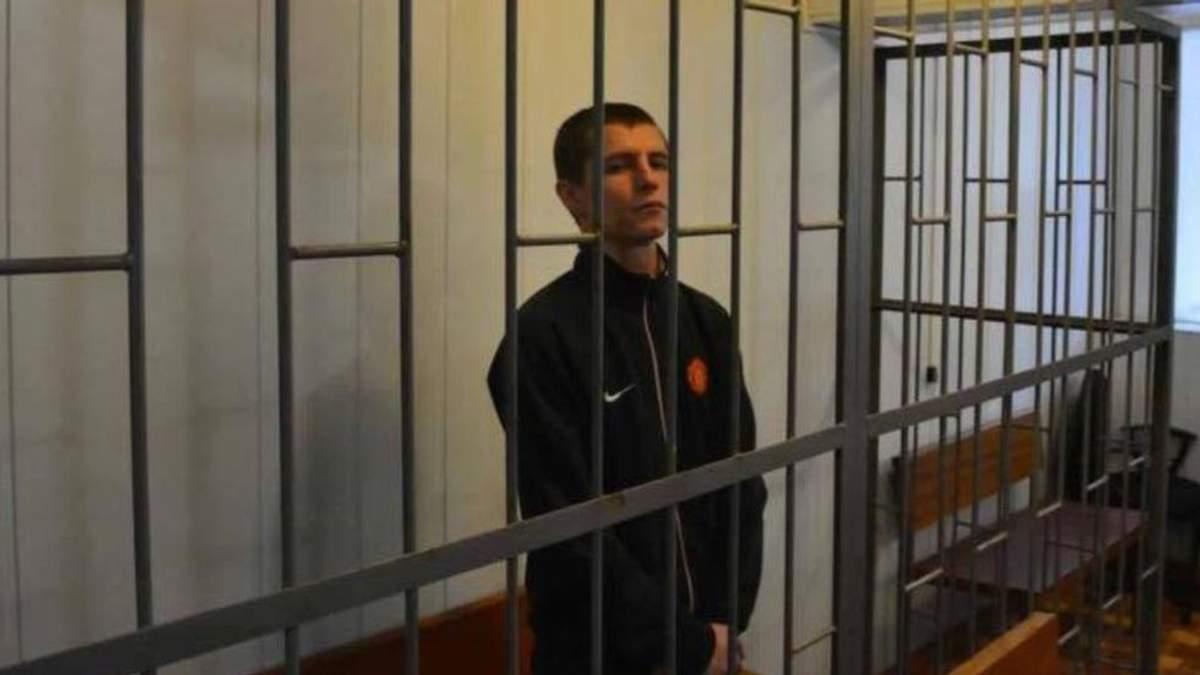 Стан здоров'я політв'язня Коломійця погіршився