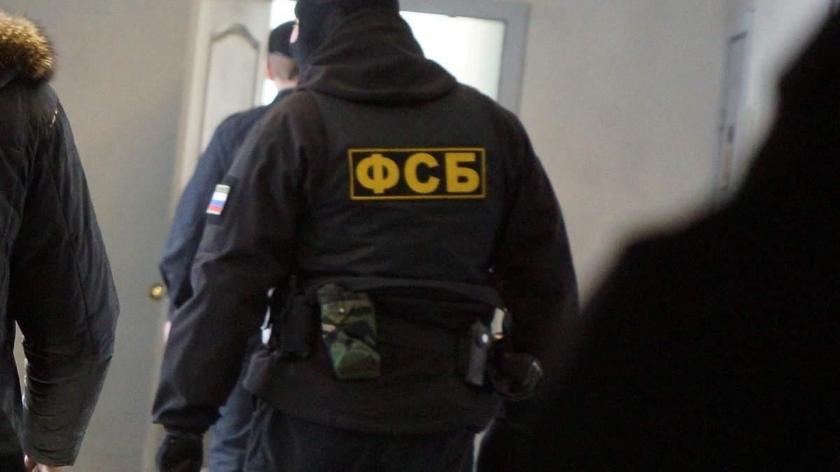 """ФСБ Росії затримали двох кримських татар за підозрою в участі у """"Хізб ут-Тахрір аль-Ісламі"""""""